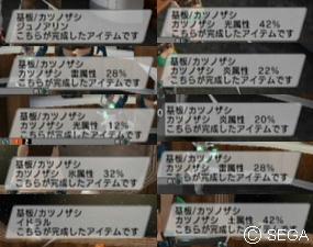 psu_080309n.jpg