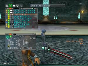 psu201110417_09.jpg