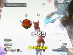 20110907_01.jpg