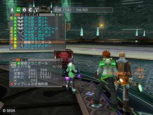 20110907_04.jpg
