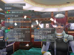 20111015_01.jpg