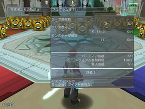20111015_16.jpg