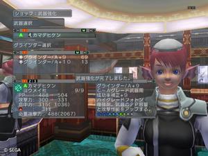 20111015_21.jpg