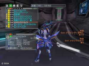 20120201_10.jpg