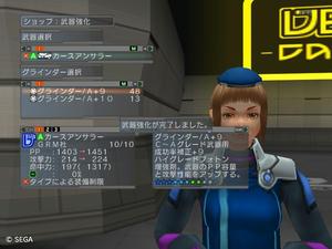 20120208_09.jpg