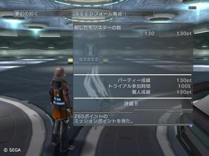 20120321_01.jpg