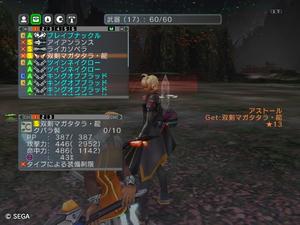 20120321_04.jpg