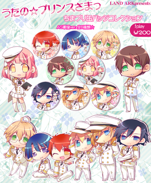 http://blog.cnobi.jp/v1/blog/user/1ed48c63a1b3f976590d2ead3550b5bb/1369433928