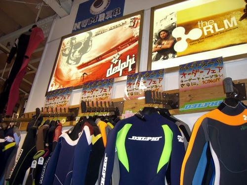 wetsuits_orderfair