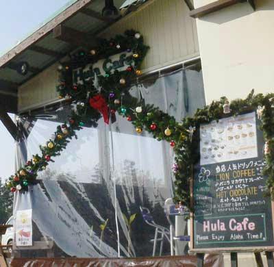 Christmas at HulaCafe