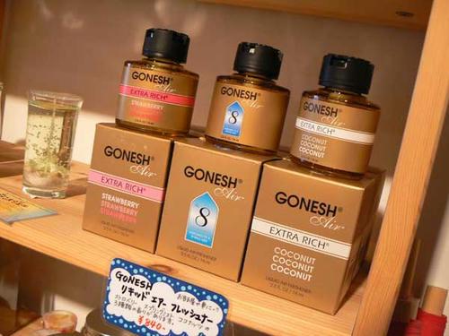 GONESH