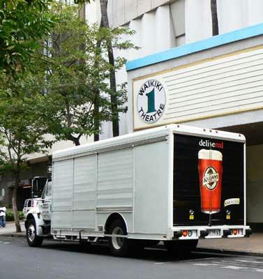 ビールなトラック