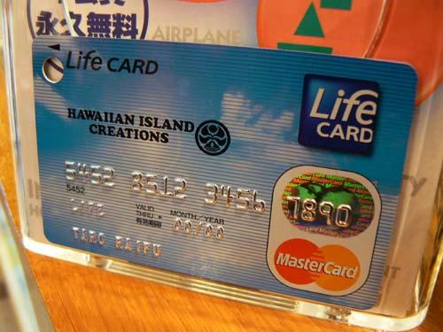 HICクレジットカード