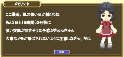 8f2d3ec2.jpeg