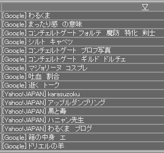 WS00052.JPG