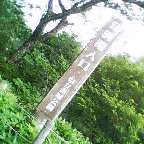 画像:覚満渕入り口