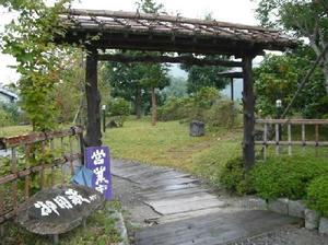 画像:ヤマキ醸造 入り口