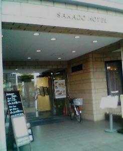 画像:坂戸ホテル入り口