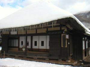 画像:大内宿 三澤屋