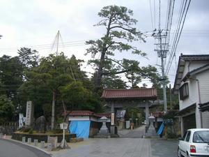 画像:総持寺 入り口
