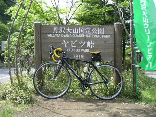 yabitsu_001.jpg