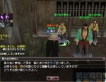 ichigo4.jpg