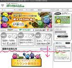 PC01.jpg