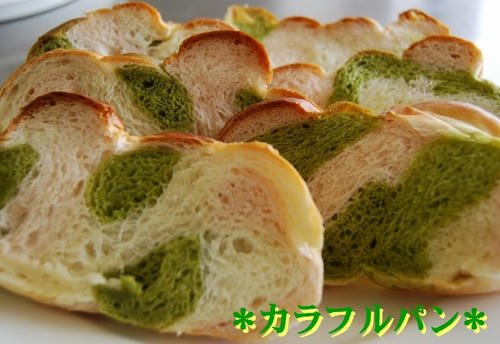 sanshoku2.jpg