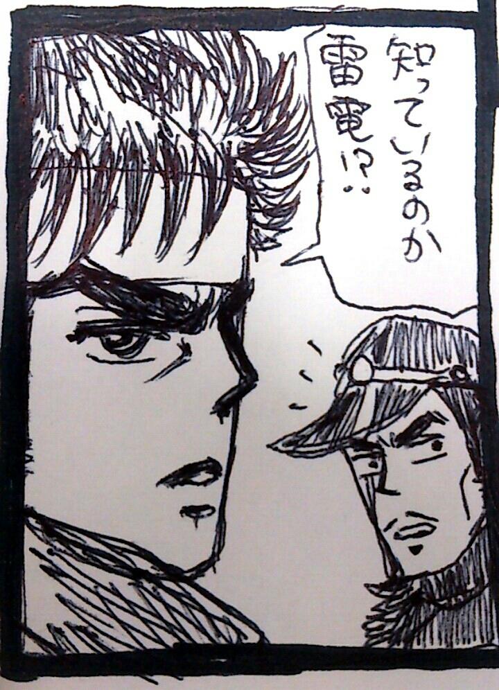 雷電 (メタルギアシリーズ)の画像 p1_37
