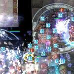 2007-0923-01-04.jpg