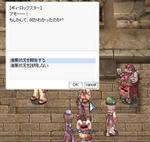 fb70ba6f.jpeg