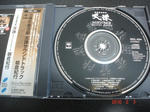 Tenchu soundtrack3