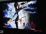 PSP S & AV Cable 画面