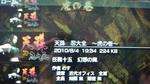 任務十五幻想の舞1