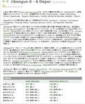 090408_shinzen.jpg
