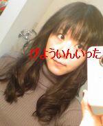 PAP_0152-.jpg