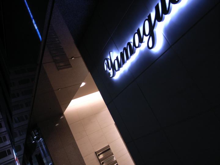 夜の池袋、西口劇場通り#6_071123 RICOH:GR Digital