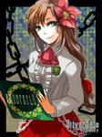 エリーザベトBU/りょうま候補生