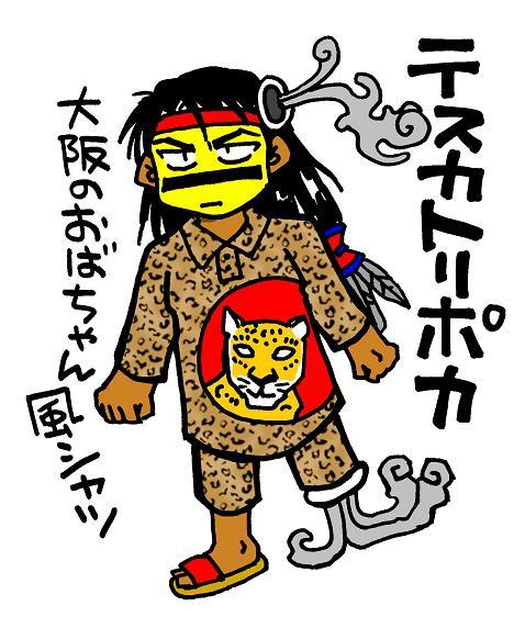 大阪ファッションテスカ様