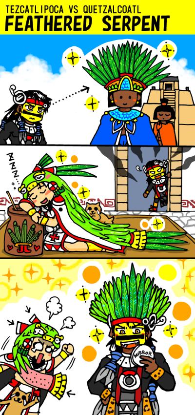 漫画羽毛ある蛇