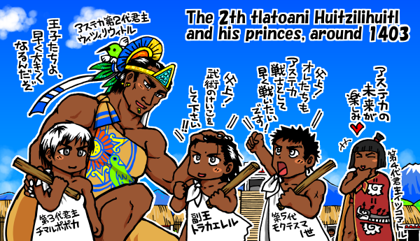 第2代君主の王子