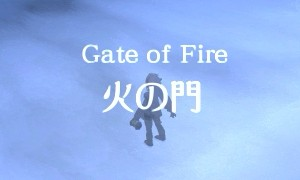 Gate of Fire