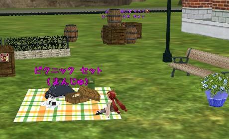 自宅(?)でピクニックセットを広げている:ゲオ西
