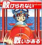 このプロフィールの画像は、ポータルゲームサイトのハンゲームでのアバターからのもの。「負けられない戦いがある」というタイトルバックに果てしない海の上空を飛び続ける赤い複葉機、操縦士は冒険飛行作家サン=テグジュベリに憧れている