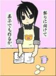 rikei_ryouri_moji.jpg