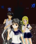hayamura_sama.jpg