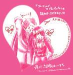 kabocha_love.jpg