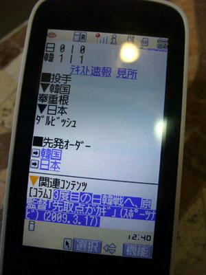 DSCF7197.jpg