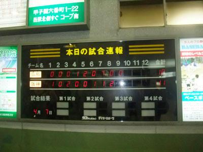 DSCF7412.JPG
