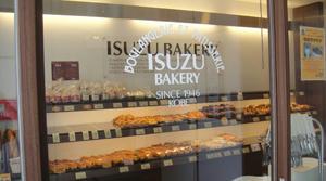神戸イスズベーカリー 〜やっぱりここのパンはおいしい!〜